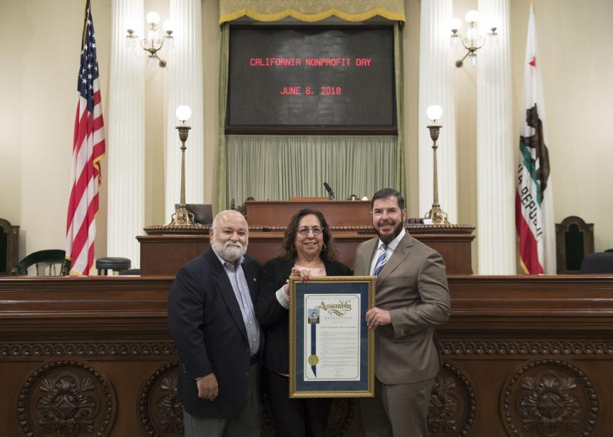 Official Website - Assemblymember Joaquin Arambula Representing the